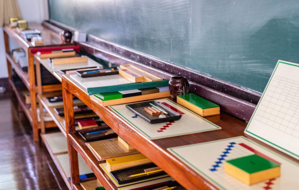 SCHOOL ASBESTOS ABATEMENT – ATLANTIC ABATEMENT CORP